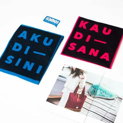 Kaos Couple Aku