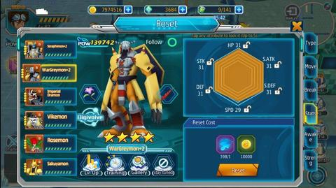 WTS> ID Digimon Tamer Frontier S11 Top 5 Player