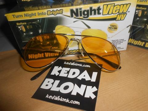 Terjual Night View Glasses Kacamata Anti Silau  10e047dc4c