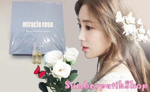 Miracle Rose Original