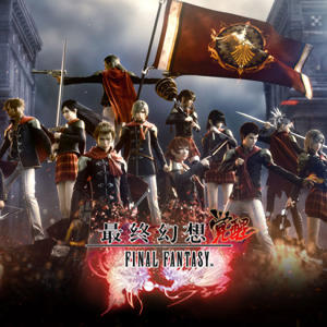 Jual Top Up Final Fantasy Awakening Andro Ios Ilegal Kaskus