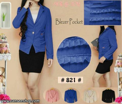 BLAZER POCKET