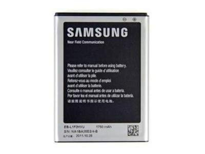 Battery samsung S5830