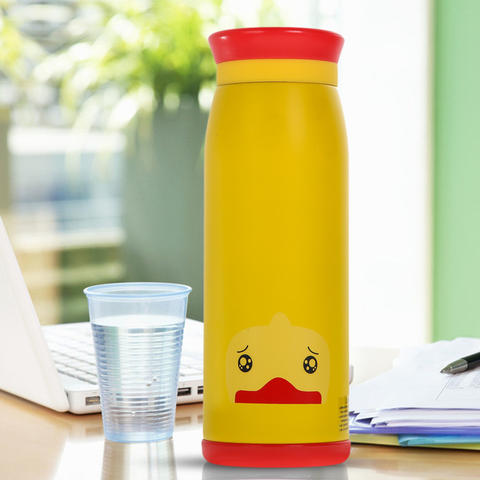 Colourful Cute Cartoon Thermos Insulated Mik Water Bottle 500ml Yellow