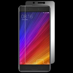 [ITECH] Explosion Proof Tempered Glass Film Xiao Mi 5S