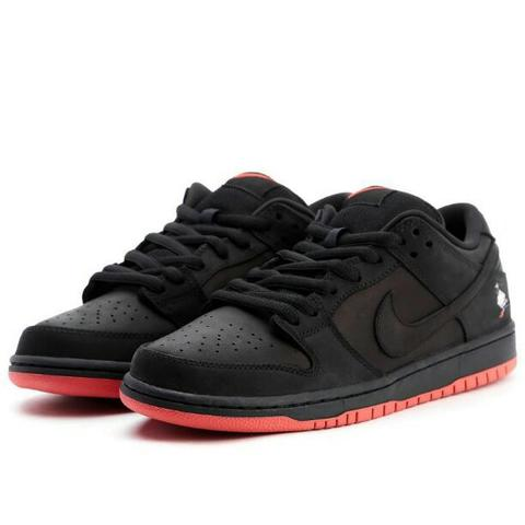 new product 7d43f 579e6 where to buy nike sb dunk low black pigeon 9f927 dd803