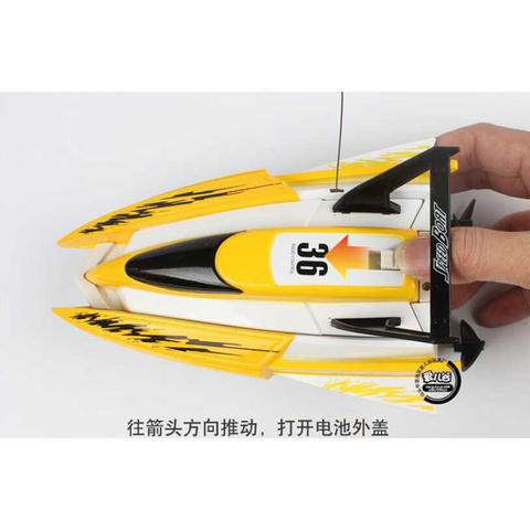 Speedboat Yatch Remote Control