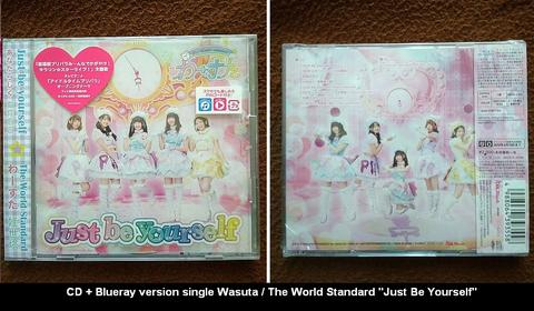 CD Music Idol Jepang Macem2 (Wasuta, Dempagumi Inc, Rev from DVL)