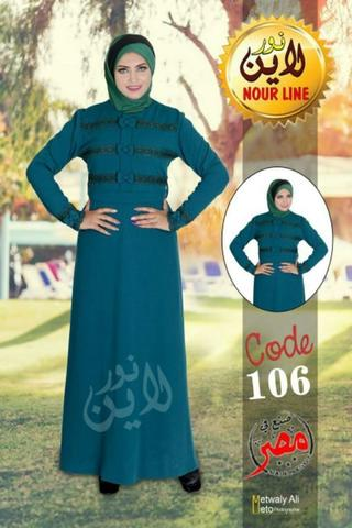 dress hits ori mesir
