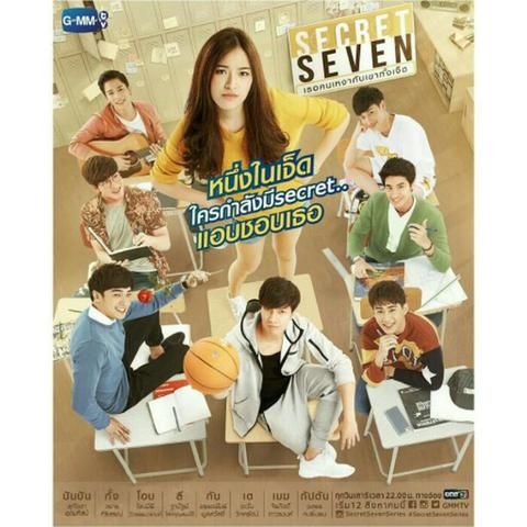 DVD Drama Thailand Secret Seven Thai Movie Film Kaset Roman Romance University School