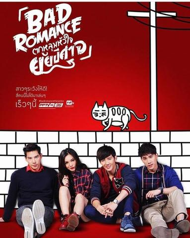 DVD Bad Romance: The Series serial boy love thailand