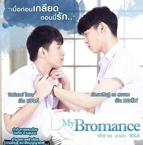 DVD My Bromance The Series serial boy love thailand