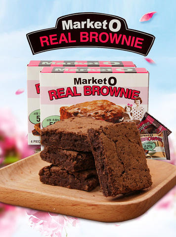Market O Tasty Real Brownie