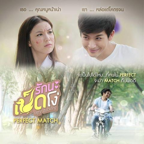 Download Drama Thailand