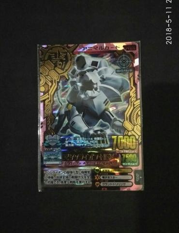 Animal Kaiser ultra rare Mecha Lion Japan Version