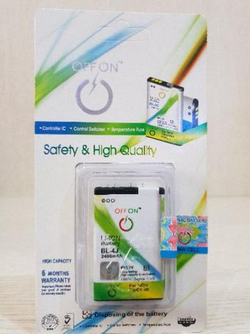 Baterai battery batre Nokia BL-4J Double Power