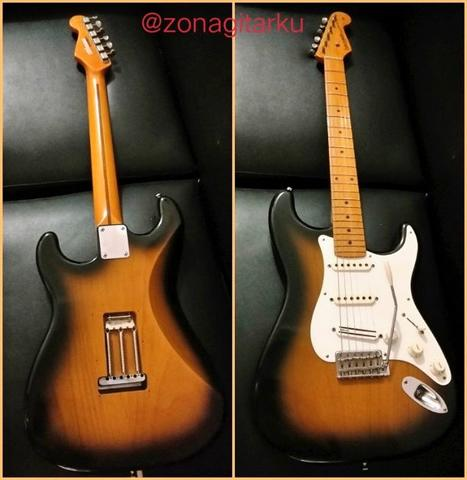 Edwards Strat made in Japan (RARE!!!)