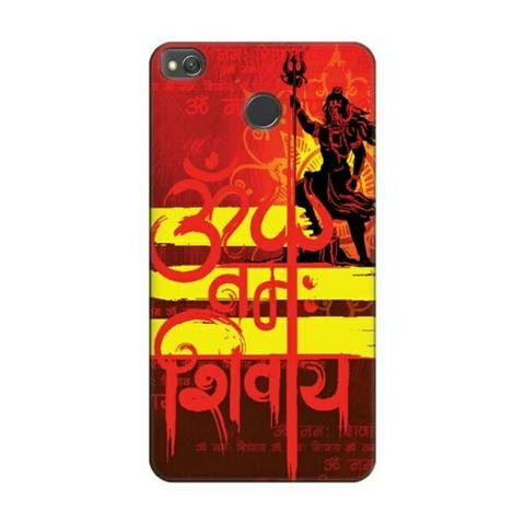 Illustration Lord Shiva Indian God Hindu Xiaomi Redmi 4x Custom Hard Case