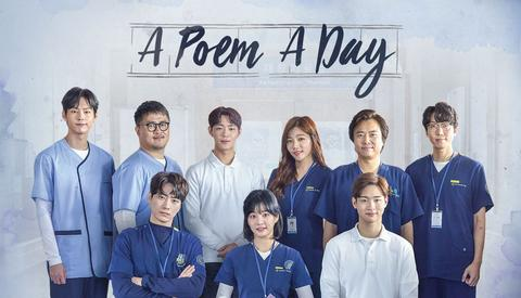 DVD A Poem A Day