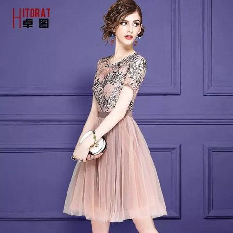 Dress brokat premium wanita-Dress pesta-Party dress