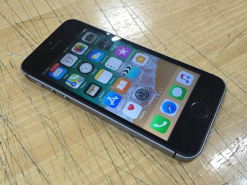 iphone 5 SE / 5SE 64gb 4G space grey ... murah