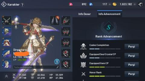 WTS CHAR LINEAGE 2 REVOLUTION