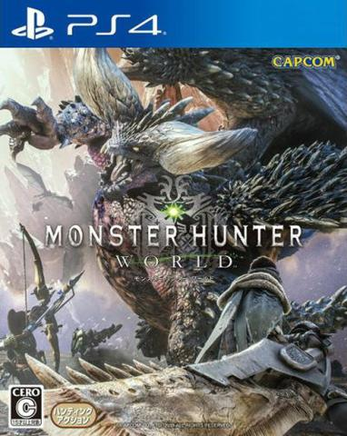 Monster Hunter World jailbreak PS4