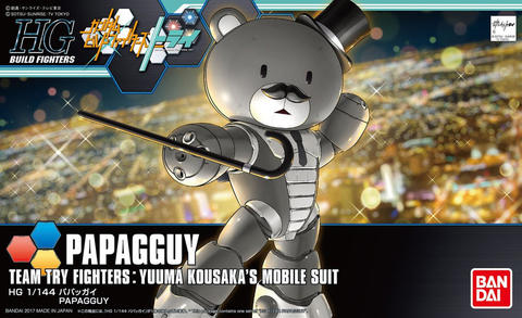 HG / HGBF 1/144 KUMA-PP Papagguy - Gundam Build Fighters Amazing Try