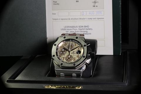 Audemars Piguet Royal Oak Offshore Ivory - I Series