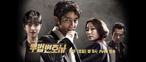 DVD Lawless Lawyer serial korea
