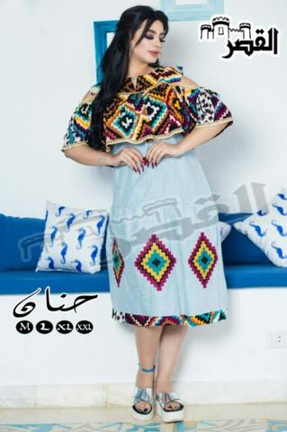 dress original mesir termurah