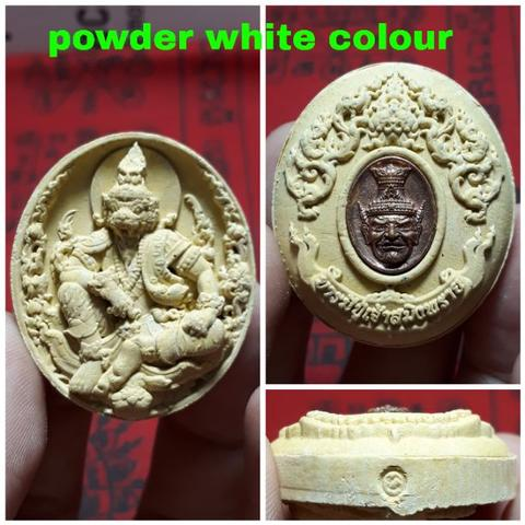 amulet Rian Powder Puchao Samingprai by LP Prayun Kantaveero