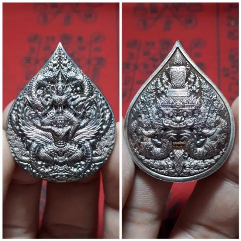 amulet Phra Narai Song Khrut by LP Udom Sap