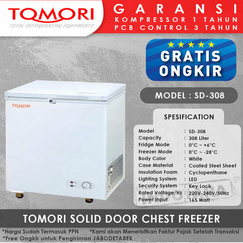 TOMORI SOLID DOOR CHEST FREEZER SD-308