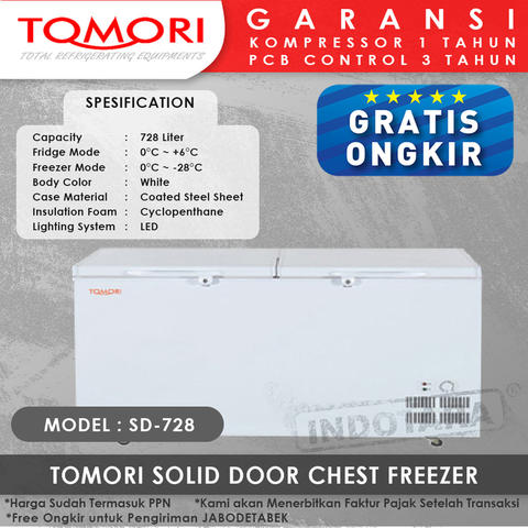 TOMORI SOLID DOOR CHEST FREEZER SD-728
