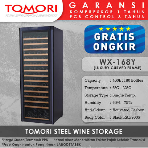 Tomori Steel Wine Storage WX-168Y
