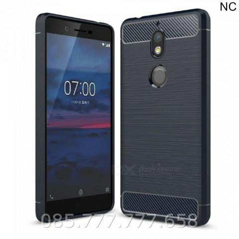 SoftCase Carbon Fiber Nokia 7 /Ipaky/Capsule/Soft Case/Delkin