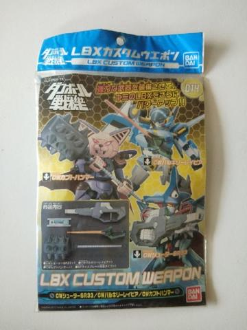 LBX Custom Weapon 014