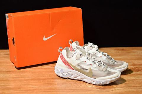 undercover X nike react element 87 light gold