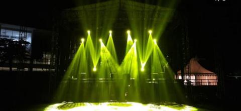 rental sound system, stage, lighting dan alat pesta lainya wilayah Bandung