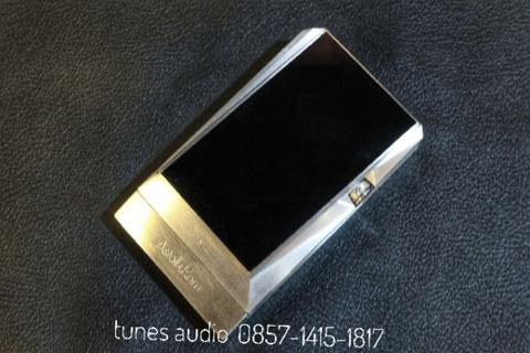 Astell Kern 380 Stainlles Stell