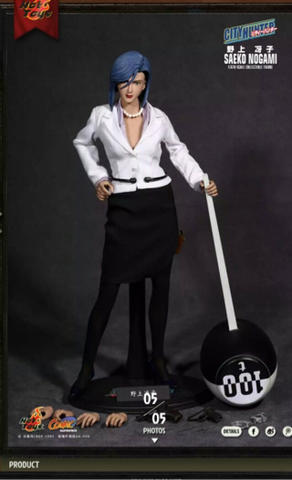 WTS > Hot Toys City Hunter Saeko Nogami 12 inch Action Figure NEW