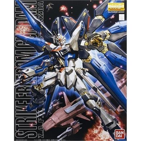 WTS> MG 1/100 Strike Freedom Gundam Bandai