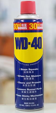 WD-40 Penetrating Oil 412 ml,WD 40