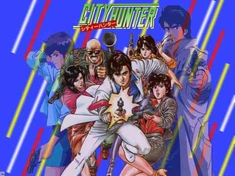 シティーハンター City Hunter: Complete Series