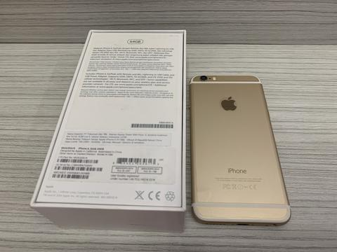 jual iphone 6s second ibox
