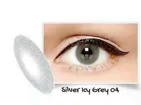 Soflens ice silver