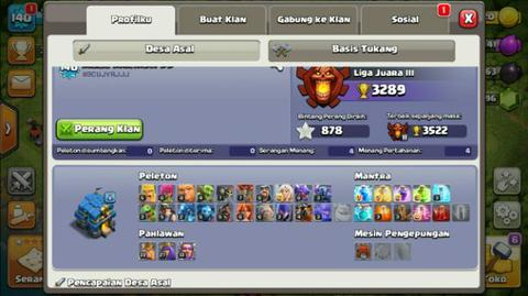 COC TH12 LOG SUPERCELL ID