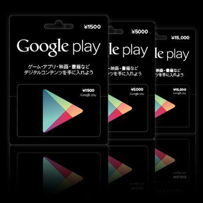 Jual Google Play Japan/US Region