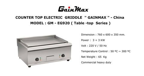 COUNTER TOP ELECTRIC GRIDDLE GAINMAX GM EG920